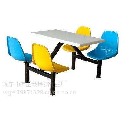供应向上职工食堂用蓝色四人位餐桌多少钱一套