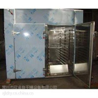 实用型保健品烘箱|烘箱|欣金良干燥(在线咨询)