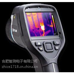 美国FLIR E40手持热像仪E50红外热像仪E60高精密红外热成像仪