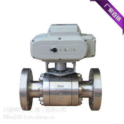 煤化工电动二片式焊接球阀尺寸稳定可靠的