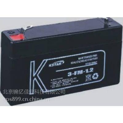 销售新疆科士达蓄电池12V40AH全国免运费