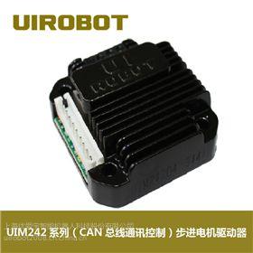 步进电机控制系统 自动控制系统