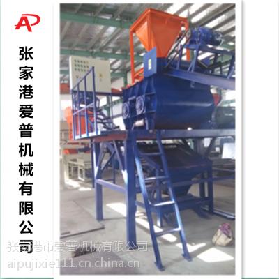 张家港市爱普机械厂家直销JS750混凝土搅拌机 可按需定制