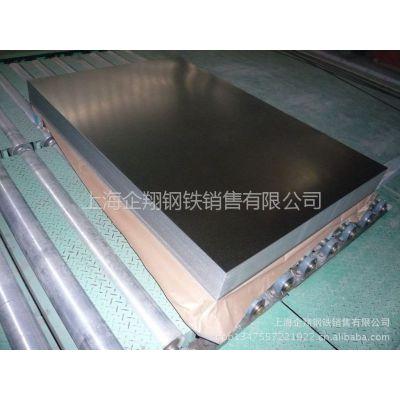 供应现货销售武钢、鞍钢、本钢、镀锌板、热镀锌钢板