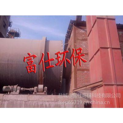 供应粉煤灰烘干机价格/盐城粉煤灰烘干机厂家/江苏粉煤灰烘干机