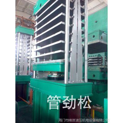 厂家自主研发特价供应娣萍四柱式硫化机,可非标定制,质优价廉。