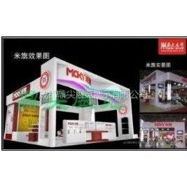 供应武汉2013全国武汉秋季糖酒会展台搭建设计搭建