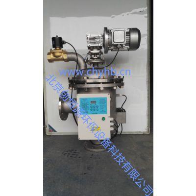 冷轧钢铁厂循环|选矿污水处理设备|钢厂连铸水处理