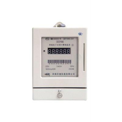 供应DDSY566_许继DDSY566_许继单相电子式预付费电能表_预付费电能表