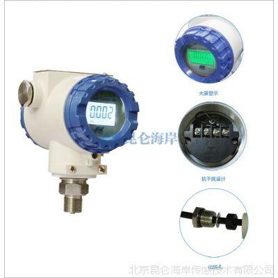 北京昆仑海岸JYB-KO-PAGG压力传感器4-20MA压力变送器0-10V