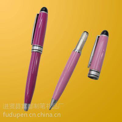 江西笔厂专业生产迷您圆珠笔 迷你 广告圆珠笔 转动金属圆珠笔