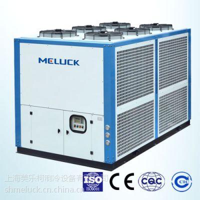 冷库设计、冷库安装制冷设备 美乐柯厂家供应LSLG系列80AS风冷螺杆冷水机组