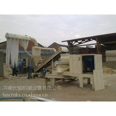 长铭机械(图),树皮颗粒机,湘西州颗粒机