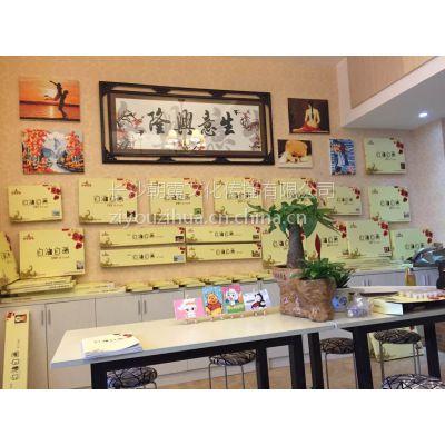 黑龙江小投资创业项目_黑龙江创业好项目_黑龙江创业小项目_创业找项目_选市场广、竞争小、利润高的项目