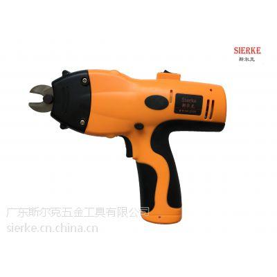 斯尔克SK-2100电动电剪刀 钢丝绳 铜铝棒 电缆