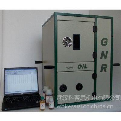 油料多元素分析仪进口品牌