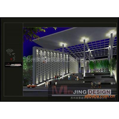 供应酒店设计装修,餐饮连锁店装修,办公室装修,工程装修