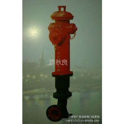 供应消防 地上栓  SS100/65-1.6