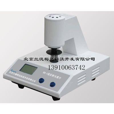 供应BD-1白度仪,兰德梅克白度测定仪