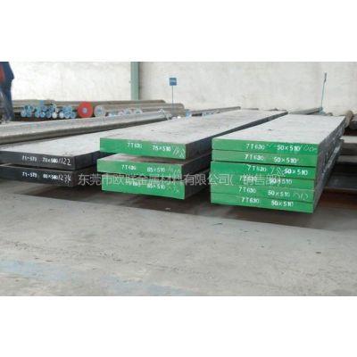 供应日本日立SKH-9高速工具钢,SKH9高碳工具钢