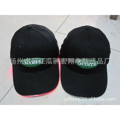 供应厂家直销帽眉发光棒球帽子 帽舌闪光帽子 红色发光流行帽子