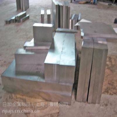 供应NAK80预硬抗腐蚀塑胶模具钢|NAK80板材圆棒批发零售