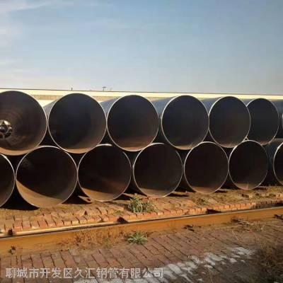 渭南直径529壁厚5--10螺旋焊管怎么卖