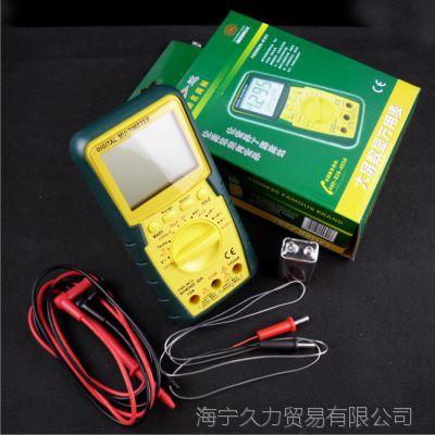 胜达工具3672型 数显万用表 掌上数字型测电表数字万用表 包邮