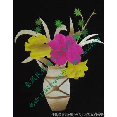 陕西民俗特色工艺品 纯手工烙烫彩色 牡丹花瓶 麦秆画 40x50cm