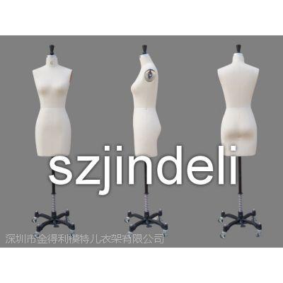 供应制衣模特、服装道具