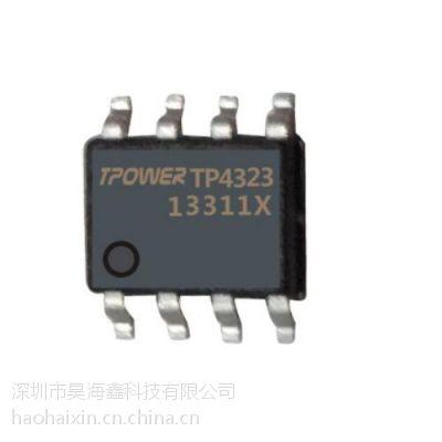TP4323 带手电筒同步小体积移动电源IC