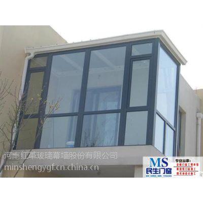 濮阳断桥铝窗价格,断桥铝窗价格,民生门窗(在线咨询)