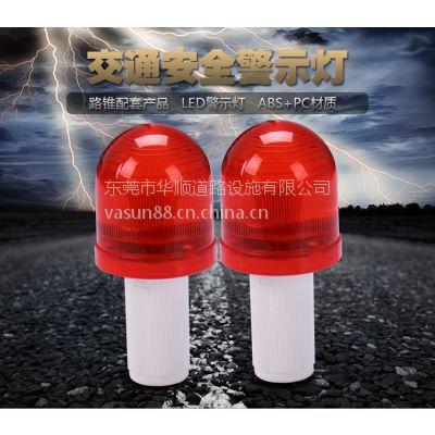 伸缩路锥顶灯 干电池LED顶灯 圆形小警示灯 路障信号灯 指示灯