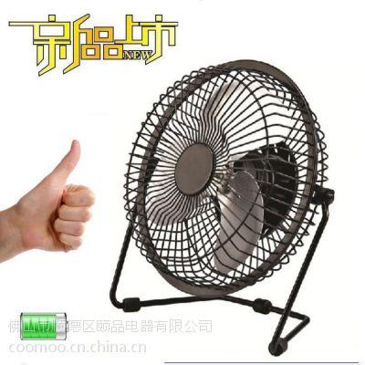 10寸便携式户外应急电风扇 铁艺金属叶充电式迷你风扇 锂电池储电小风扇供应商