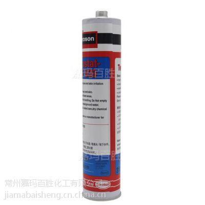泰罗松MS939结构胶改性硅烷密封剂