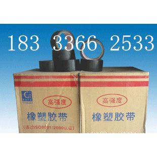 华美橡塑板 橡塑保温板 B1级橡塑板 橡塑保温材料生产厂家18333662533