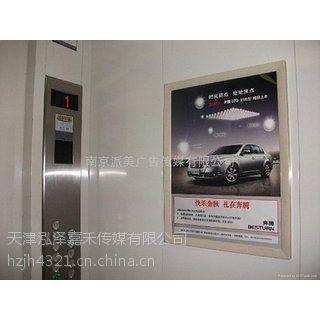 天津电梯广告位G住宅楼广告位投放报价电话