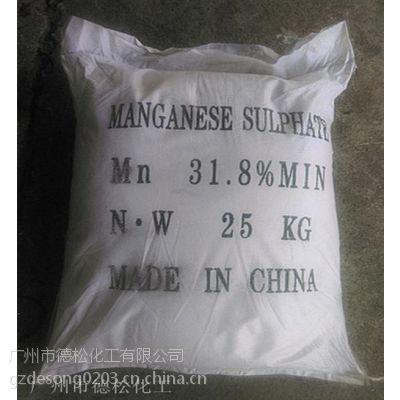 德松化工特价供应(已认证)_河池硫酸锰_硫酸锰饲料