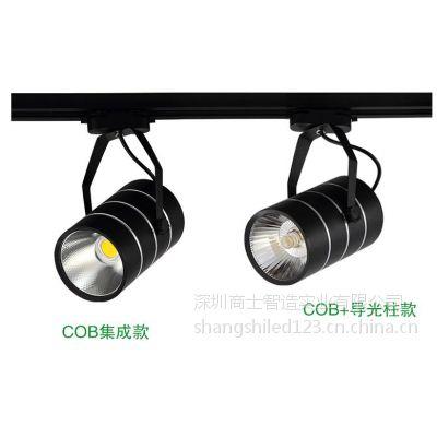 供应家俬店用LED轨道灯
