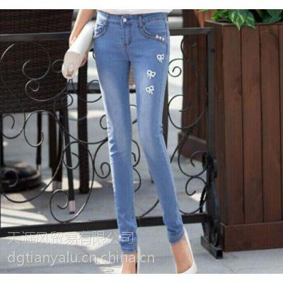 时尚女装批发厂家直销便宜衣服装进货市场牛仔裤长裤弹力小脚裤裤