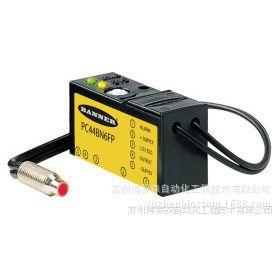 美国Banner传感器 光电传感器-光纤式传感器FC44