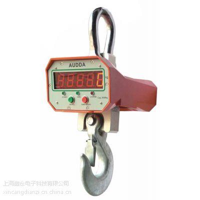 供应3吨电子吊秤-直视电子吊秤报价-吊秤市场价