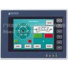 供应PWS5610T-S海泰克人机界面触摸屏广州代理现货促销