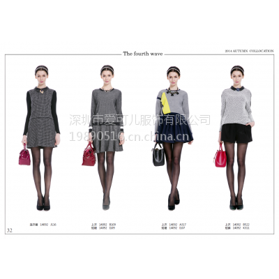 河南大码女装批发品牌外套,风衣,连衣裙专柜货源份货批发