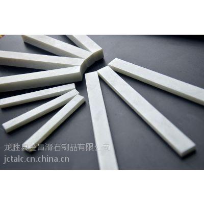 大量批发 广西厂家直销 滑石笔104X9X4.4生产加工焊接划线内外贸
