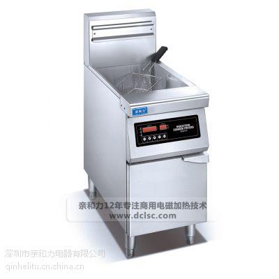 焦作油炸电磁炉价格亲和力牌 QHL-YZL18KW油炸均匀不偏火