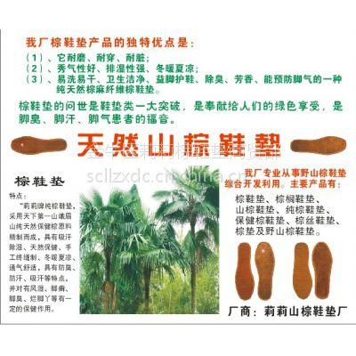 山棕鞋垫厂家直营批发2016火爆美观跑江湖锁边棕丝鞋垫