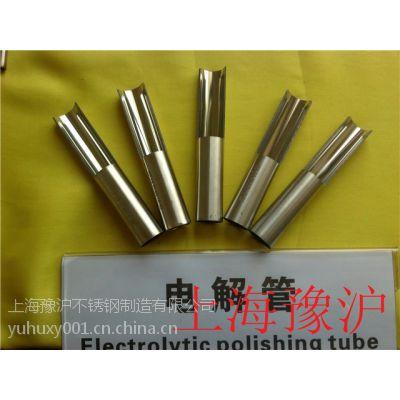 电解抛光管 高洁净不锈钢管 Monel400