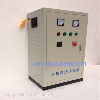 湖北天门供应SCII-5HB外置式水箱自洁消毒器 水处理设备 功率500w