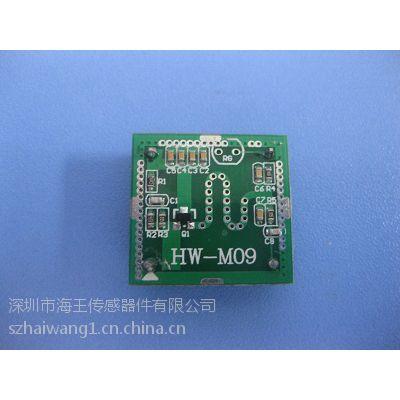 海王生产微波雷达感应传感器HW-M09-02
